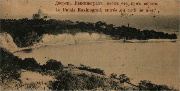 Eu 1905