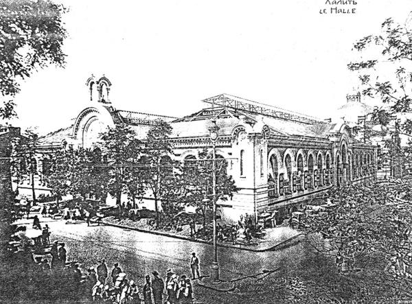 halite 1912