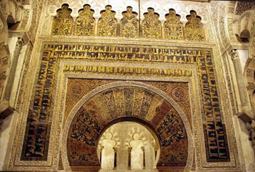 mihrab cordoba